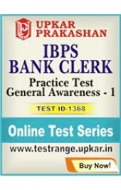 IBPS Bank Clerk Practice Test General Awareness - 1