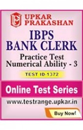 IBPS Bank Clerk Practice Test Numerical Ability - 3