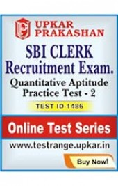 SBI Clerk Recruitment Exam Quantitative Aptitude Practice Test - 2