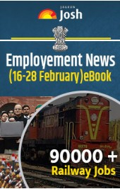 Employment News (16 - 28 February 2018) e-Book