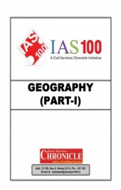 Geography Part 1 For IAS Pre English