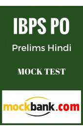 IBPS PO Prelims Mock Test  in Hindi by Mockbank - Online Test