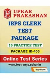 IBPS Clerk Test Package 15 Practice Test
