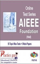 Practice Guru AIEEE Foundation , 55 Topic Wise Tests 5 Mock Papers Hindi Online Test