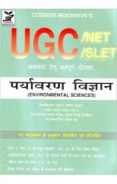Maharashtra Teacher Eligibility Test Paper-1 (Hindi), Lower Primary (Class I-V)