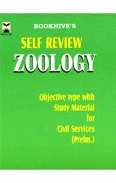 Self Review Zoology Objective Type With Study Matefor Civil Services Preliminary (Paperback)
