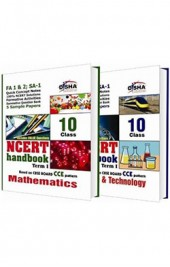 NCERT Handbook Term 1 - Science & Mathematics Class 10  (FA activities + SA Practice Questions & 5 Sample Papers)