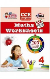 Perfect Genius Mathematics Worksheets for Class 4 (based on Bloom's taxonomy)