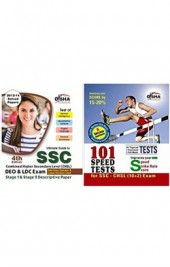 Crack SSC Combined Higher Secondary Level (CHSL) 1st & 2nd Stage Descriptive Paper (Guide & 101 Speed Tests)