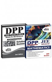 Daily Practice Problem (DPP) Sheets for JEE Advanced Mathematics 2nd Edition