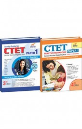 Crack CTET Paper 1 (Guide + Practice Workbook) English  4th Edition - HTET/ RTET/ UPTET/ BTET/ UTET/ MPTET