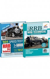 Crack RRB Non Technical Exam (Guide + 101 Topic-wise Tests + 14 Practice Sets Online/ Offline)