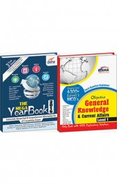 Combo of Complete General Knowledge & Current Affairs (Yearbook + 4300 MCQs) Level 1