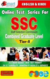Online Test Series For SSC CGL Tier 2 - Hindi