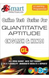Online Test Series For Quantitative Aptitude - English