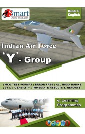 Online Test Series For Airforce - Y Group - English