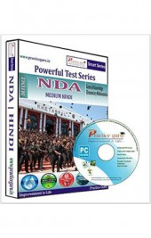 Smart Series NDA (Hindi) CD Hindi