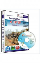 Smart Series CPF (Hindi) CD Hindi