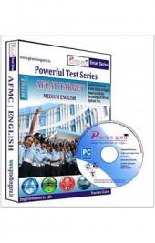 Smart Series AFCAT Target (English) CD English
