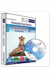 Smart Series IAS-CSAT (Hindi) CD Hindi