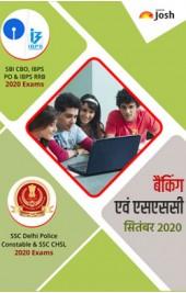 Banking & SSC September 2020 (Hindi) eBook