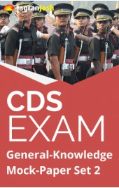 CDS (Combined Defence Services) Exam General-Knowledge Mock-Paper Set-2