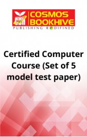 Certified Computer Course (Set of 5 model test paper), Hindi