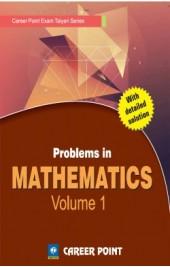 Maths Book Vol-1 For IIT JEE Main Advanced Class 11th 12th NTSE