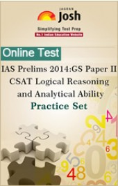 IAS Prelims 2014: GS Paper II (CSAT): Logical Reasoning and Analytical Ability Practice Set - Online Test