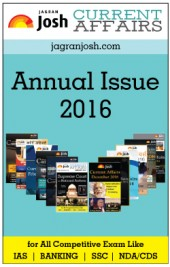 Current Affairs Annual Edition ( Jan, 16 – Jan,17 )