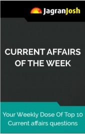 Current Affairs Of The Week