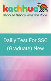 Dailly Test For SSC (Graduate) New