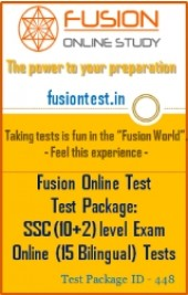 Test Package: SSC (10+2) level Exam 15 Practice Tests (Bilingual) by Fusion Test Series