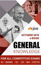 General Knowledge October 2019 eBook