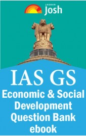 IAS GS: Economic & Social Development Question Bank ebook