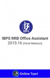 IBPS RRB Office Assistant Examination 2015-16