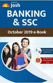 Banking & SSC October 2019 eBook