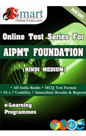 Smart Online Exam AIPMT Foundation Hindi - Online Test
