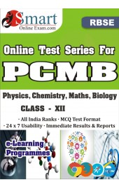 Smart Online Exam PCMB Class - Xii Hindi - Online Test