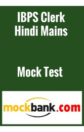 IBPS Clerk Hindi Mains Mock Test Series ( 2 Tests) by Mockbank in Hindi