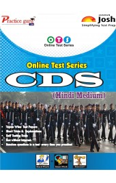 Topic Wise tests For  CDS - Hindi