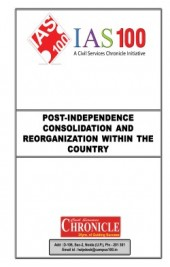 Post Independance Consolidation For IAS Mains English