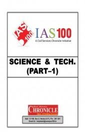 Science & Technology (Part-I) For IAS Mains English