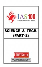 Science & Technology (Part-Ii) For IAS Mains English