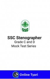 SSC Stenographer Grade C and D Mock Test Series