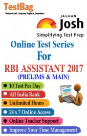 Reserve Banks Of India (RBI) Assistant Recruitment Exam