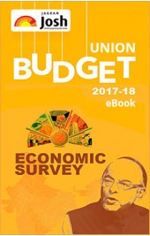 Union Budget 2017-18 eBook