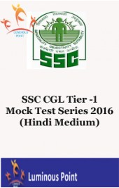 SSC CGL Mock Test Series-3 2016 Hindi eBook