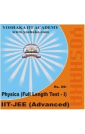 Yoshaka Physics Full Length Test - I - Online Test