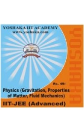 Yoshaka Physics Part Test - III : Gravitation, Properties of Matter, Fluid Mechanics - Online Test